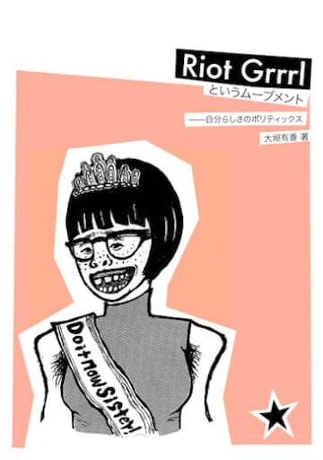 riot girl zine